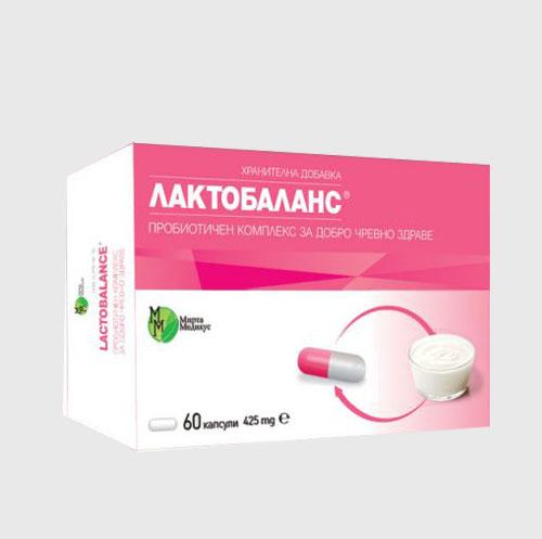 Лактобаланс (60 капсули) пробиотик комплекс - За здрава храносмилателна система и поддържа баланса на чревната микрофлора при прием на антибиотици.