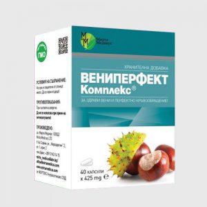 Вениперфект Комплекс (капсули) - Подпомага нормалното функциониране на венозната и капилярна система. Поддържа функционалното състояние на вените.
