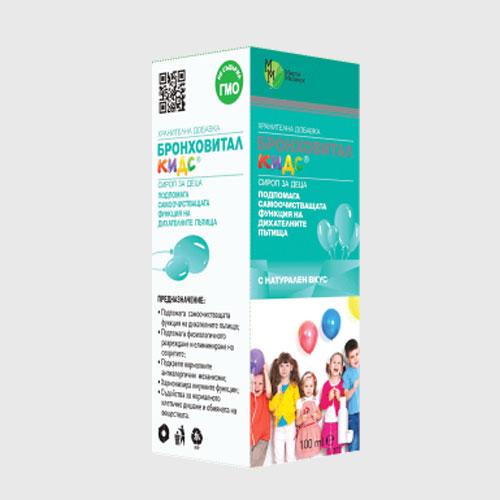 Бронховитал кидс (сироп 100ml) - комбинацията от седем български билки в съчетание на минерали и аминокиселини и спомагат за облекчаване на спазмите в бронхитите.