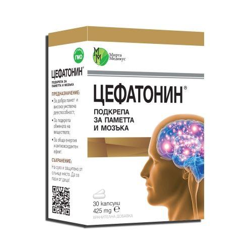 Цефатонин (капсули х30) - Памет и мозъчна дейност | Mirtamedicus