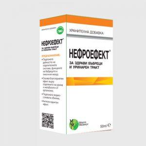 Нефроефект (течна форма 50ml): билкова формула, която оказва благоприятен ефект върху отделянето на урина и метаболити.