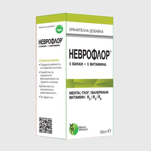Неврофлор (течна форма 50ml) - концентриран екстракт от 3 билки и допълнително обогатен с 3 витамина.