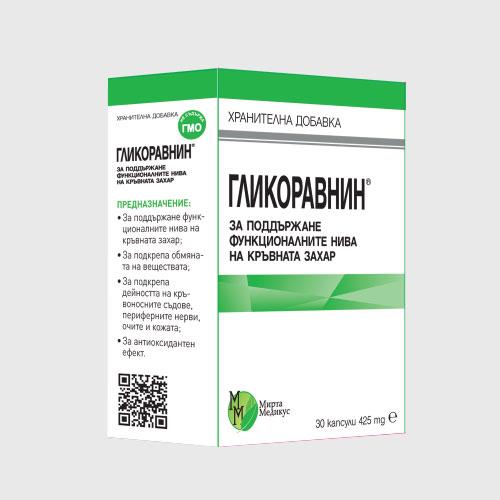 Гликоравнин (Капсули): уникален продукт, който намалява риска от захарна болест.