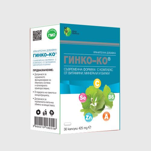 Гинко-КО (капсули х30) - Подпомага дейността на имунната система и съпротивителните функции на организма при епидемии (грип и други инфекции). Усилва паметта и укрепва кръвоносните съдове.