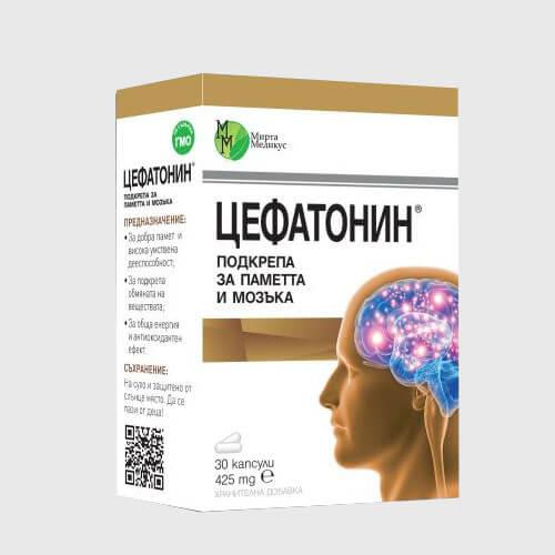 Цефатонин - подобряване на паметта и здравето. Билков продукт на капсули.