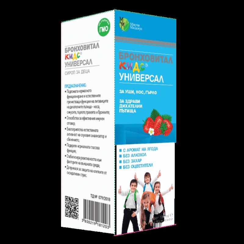 Детски билков сироп за влажна кашлица - Бронховитал Кидс Универсал.