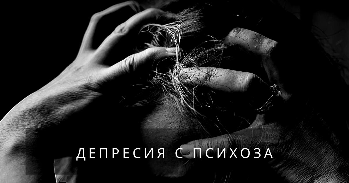 Жена хванала се за главата от стрсе и силни емоции.