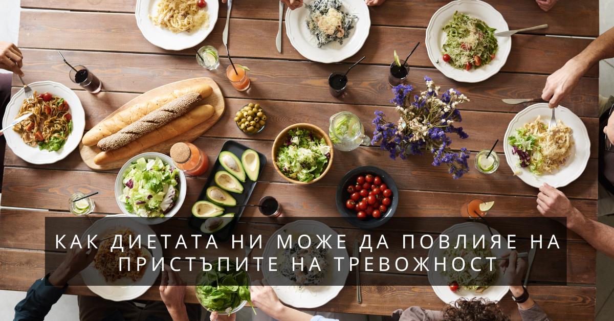 Хора, седнали на маса, хранейки се със здравословна храна.