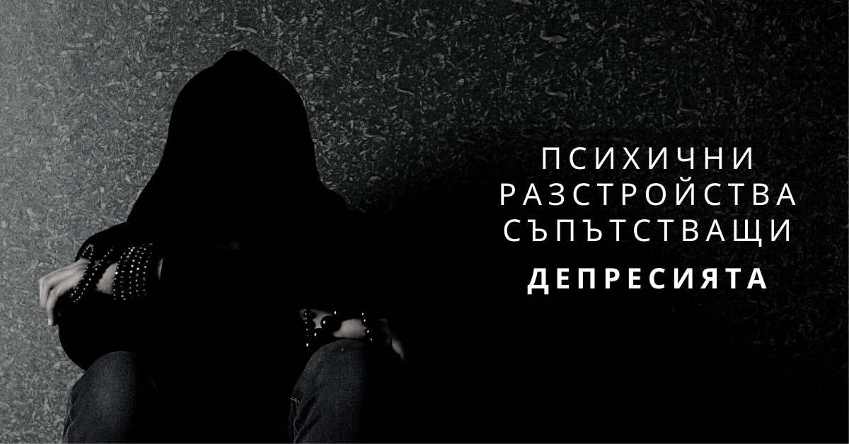 Човек, който седи на земята, подпрял се на стената. С качулка в тъмнината.