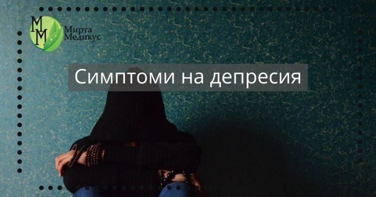Жена в тъмна стая