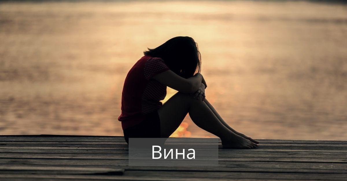 Тъжна жена седнала до морето