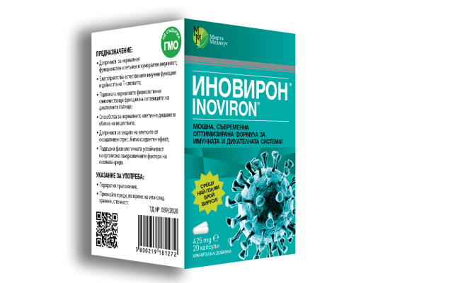 Иновирон - хранителна добавка за имунната и дихателната система