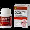Кортирен - хранителна добавка за нормалното функциониране на организма, по време на и следупотреба на кортикостероиди